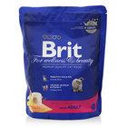 Корм комплексный с лососиной для взрослых кошек ТМ Brit (Брит)