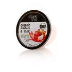 Мусс для тела земляничный йогурт ТМ Organic shop (органик шоп)