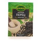 Перец черный молотый ТМ Kamis (Камис)
