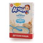 Каша овсяная с молоком ТМ Агуша