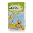 Детская сухая молочная смесь Истринский 2 ТМ Малыш