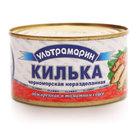 Килька в томатном соусе ТМ Ультрамарин