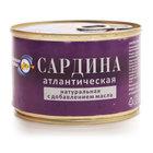 Сардина с маслом ТМ Клевая рыбка