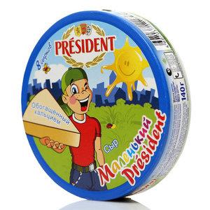 Сыр плавленый сливочный Маленький президент ТМ President (Президент) с кальцием 45%