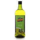 Масло оливковое Pure ТМ Coopoliva (Куполива)