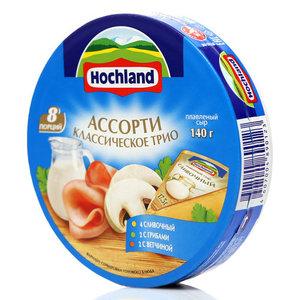 Сыр плавленый ассорти ТМ Hochland (Хохланд)