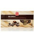 Sea Shells (Сеа шелс) шоколадные конфеты ТМ Fine Life (Файн Лайф)