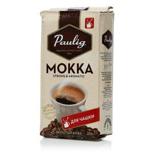 Кофе жареный Мокка молотый ТМ Paulig (Паулиг) для заваривания в чашке