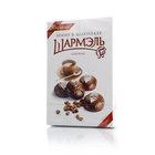 Зефир в шоколаде кофейный ТМ Шармэль