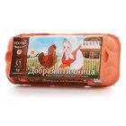 Яйцо куриное Добрая птичница ТМ Роскар C1, 10 шт.