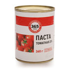 Паста томатная 25% ТМ 365 дней