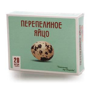Яйцо перепелиное ТМ Перепелочка, 20 шт.