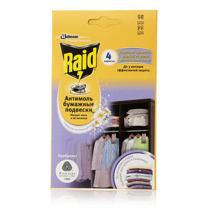 Антимоль бумажные подвески ТМ Raid (Рэйд)
