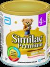 Сухая молочная смесь 4 ТМ Similac Premium (Симилак Премиум)