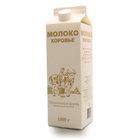 Молоко коровье ТМ Столыпинская ферма