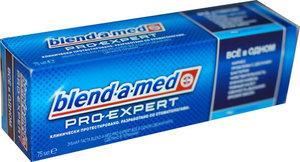 Зубная паста ТМ Blend-a-med Pro-Expert (Бленд-а-мед Про-Эксперт) Всё в одном Свежая мята