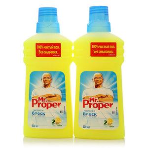 Моющая жидкость ТМ Mr. Proper (Мистер Пропер) Лимон, 2*500мл