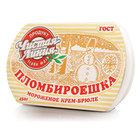 Мороженое Пломбироешка крем-брюле ТМ Чистая линия