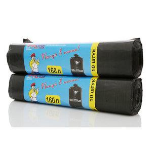 Мешки для мусора с завязками ТМ Marvink (Марвинк) 2*10*160л