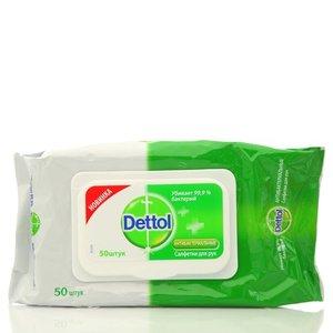 Антибактериальные салфетки Dettol (Деттол) для рук ТМ Recktitt Benckiser (рекит бенкизер), 50 шт.