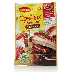 Смесь сухая для приготовления сочных ребрышек барбекю ТМ Maggi (Магги) на второе