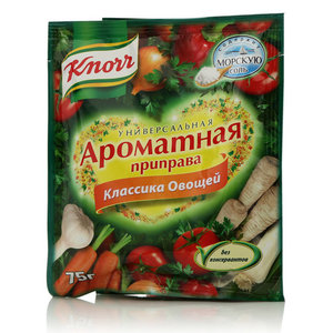 Ароматная приправа классика овощей универсальная. Сухая смесь ТМ Knorr (Кнорр)