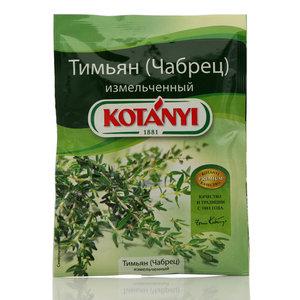 Тимьян (Чабрец) измельченный ТМ Kotanyi (Котани)