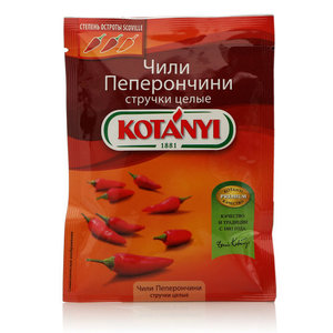 Чили Пеперончини стручки целые ТМ Kotanyi (Котани)