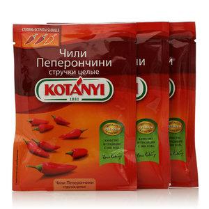 Чили Пеперончини стручки целые ТМ Kotanyi (Котани), 3*8г