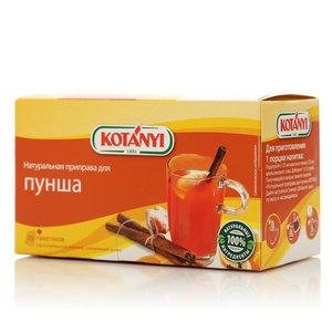 Натуральная приправа для пунша ТМ Kotanyi (Котани)