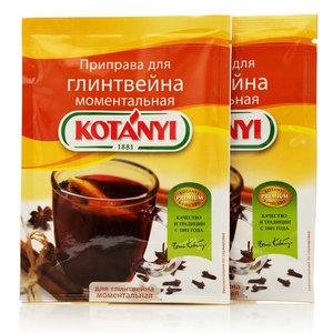 Приправа для глинтвейна, 2*70г, моментальная ТМ Kotanyi (Котани)