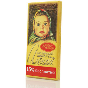 Шоколад молочный Аленка 2*200г ТМ Красный Октябрь