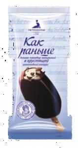 Эскимо пломбир ванильный в шоколадной глазури ТМ Как Раньше