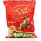 Конфеты глазированные шоколадной глазурью с помадным корпусом цитрон ТМ Красный Октябрь
