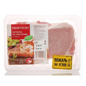 Котлета на косточке свиная охлажденная ТМ Мираторг