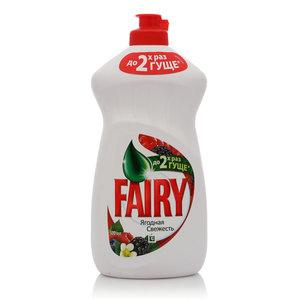 Средство для мытья посуды Ягодная Свежесть ТМ Fairy (Фэйри)