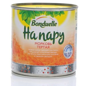 Морковь тертая консервированная ТМ Bonduelle (Бондюэль)