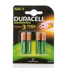 Батарейки-аккумуляторы  ААA 750 mah ТМ Duracell (Дюрасел), 4 шт
