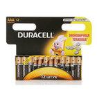 Батарейки ААА ТМ Duracell (Дюрасел), 12 шт