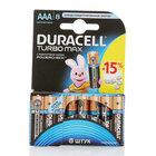 Батарейки Turbo Max ААА ТМ Duracell (Дюрасел), 8 шт