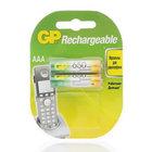 Аккумуляторные батарейки ААА 650 ТМ GP Rechargeable (Ричэрджебл), 2 шт