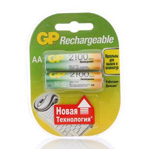Аккумуляторные батарейки АА 2100 ТМ GP Rechargeable (Ричэрджебл), 2 шт