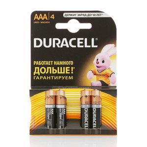 Батарейки ААА ТМ Duracell (Дюрасел), 4 шт
