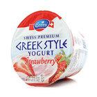 Йогурт с клубникой ТМ Emmi (Эмми)