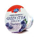Йогурт с черникой ТМ Emmi (Эмми)