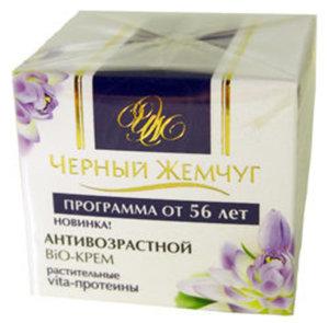 Антивозрастной био-крем ТМ Черный Жемчуг Bio-Программа 56+