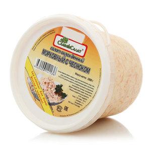 Салат охлажденный Морковный с чесноком ТМ СлавянСалат