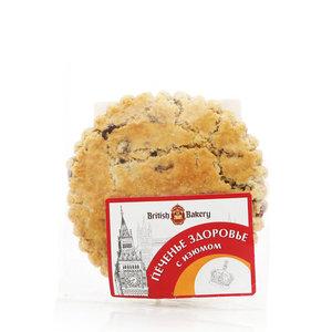 Печенье здоровье с изюмом ТМ British bakery (Бритиш Бейкери)