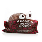 Кекс шоколадный с вишней ТМ Аладушкин