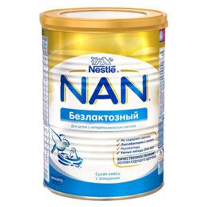 Смесь сухая Nan (Нан) Безлактозная ТМ Nestle (Нестле)